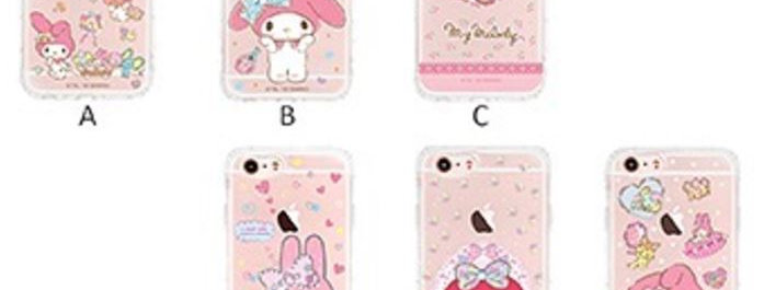 My Melody Edition