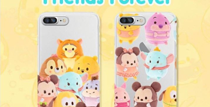Ufufy Friends Forever Edition