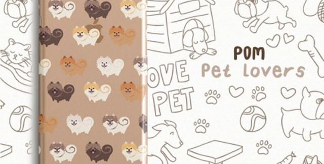 Pet Lover - Pom Edition