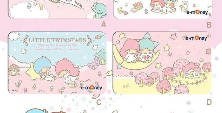 Little Twin Stars 06