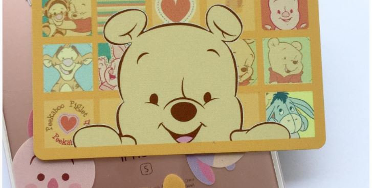 Adorable Baby Pooh