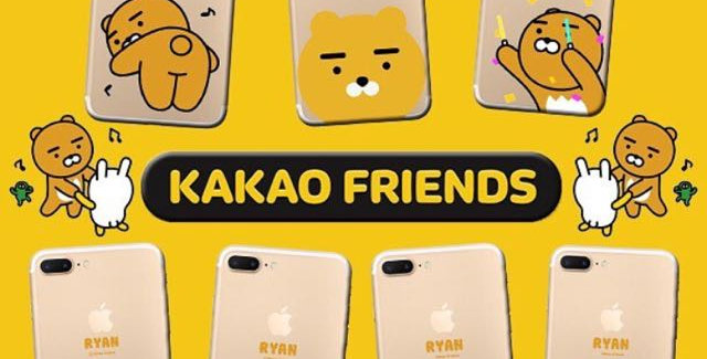 Kakao Friends Edition