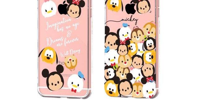 Mickey Mk Tsumie 02 Edition