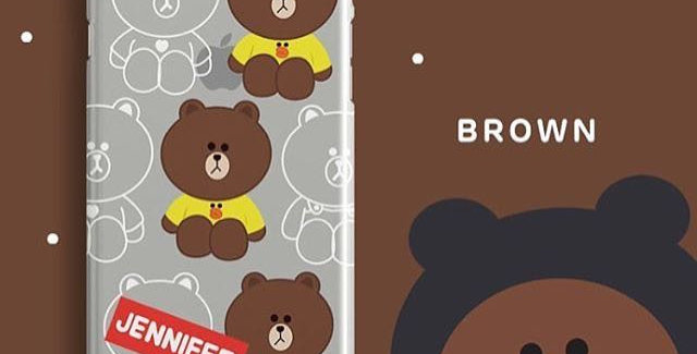 LINE - Triple Brown Edition
