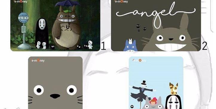 Totoro