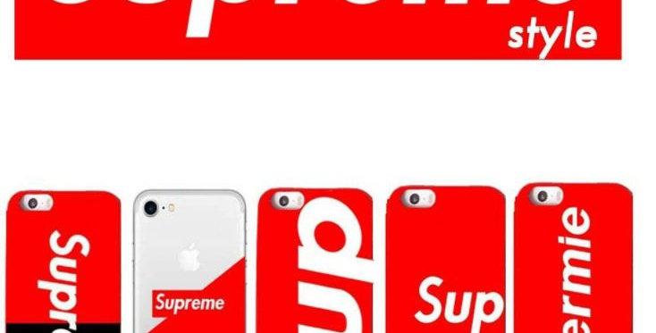 Supreme Style Edition