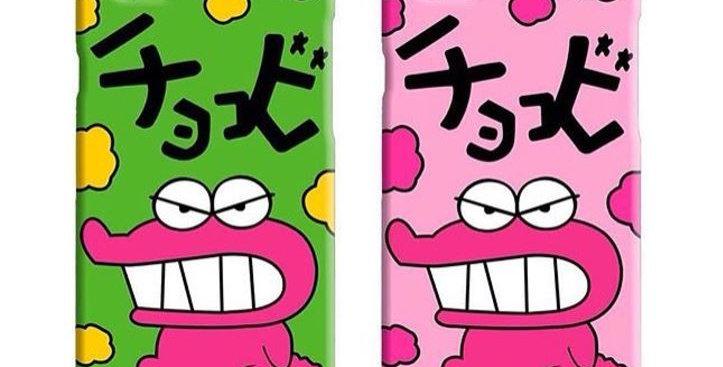 Chocobi Snack Edition