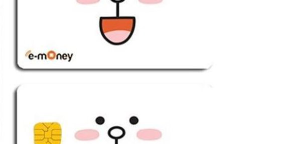 LINE - Cony