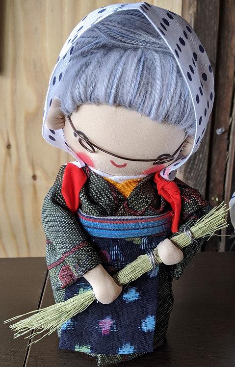 癒しのばあちゃんシリーズ「ほうきばあちゃん  」