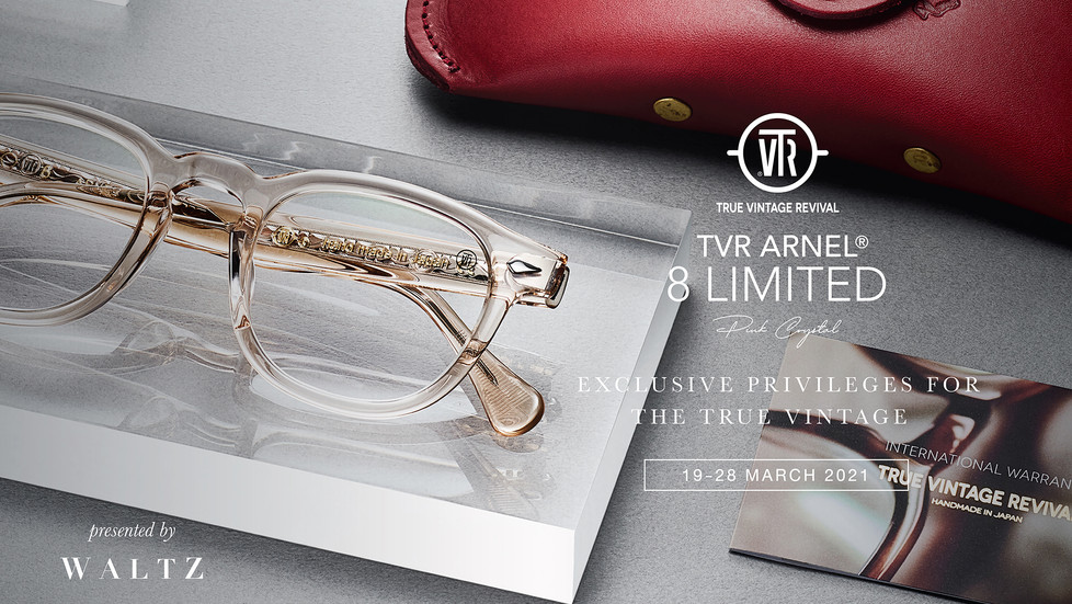 TVR® EXCLUSIVE PRIVILEGES FOR THE TRUE VINTAGE 2021