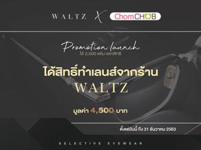 WALTZ x ChomCHOB