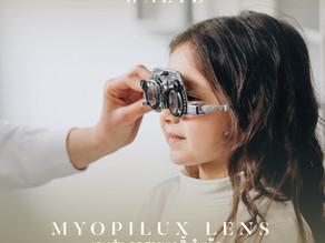 Myopilux Lens : เลนส์ชะลอสายตาสั้นในเด็ก