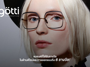 Götti Perspective Collections - ได้รับการออกแบบอย่างสร้างสรรค์