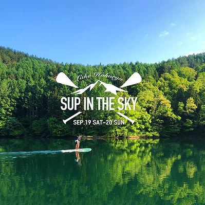 SUP_IN_THE_SKY.jpg