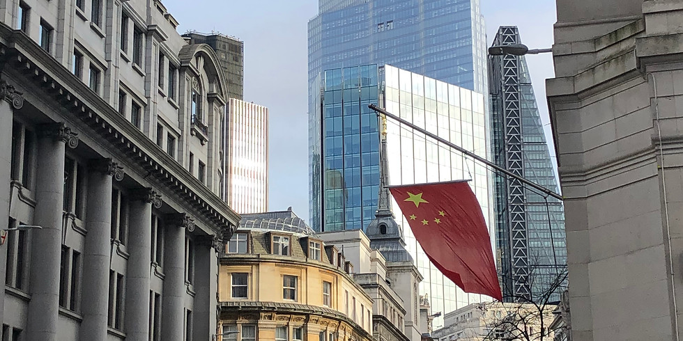 Liquid Arch Walk - City of London, Rise of Modernity