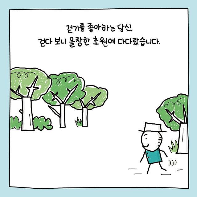 읽으면영어천재가되는만화책워크북_카드뉴스.jpg