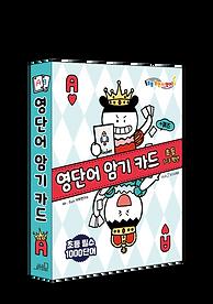 영단어암기카드A_목업.png