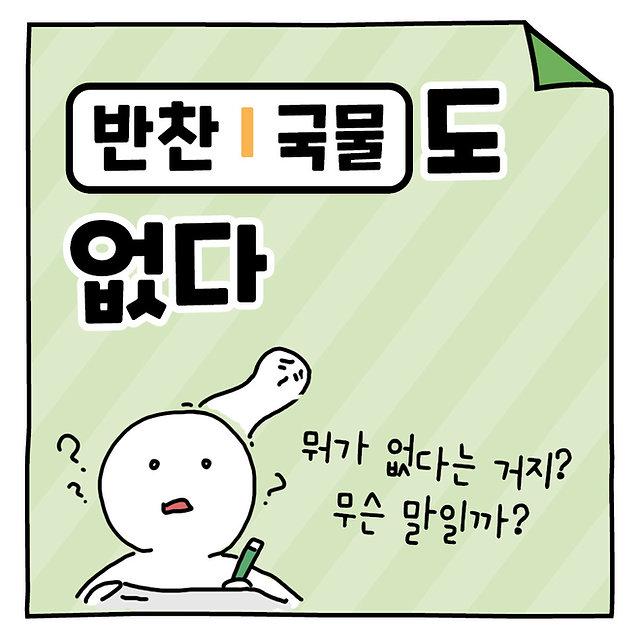 [카드뉴스]표현력천재가되다.jpg