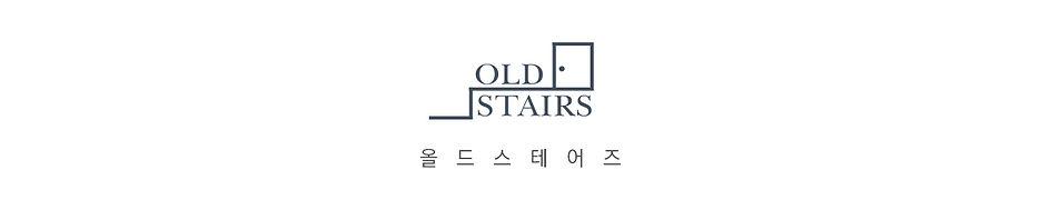 oldstairs.JPG