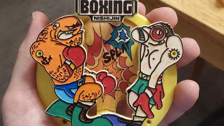 Nishijin Pachinko Boxing Center Attraction