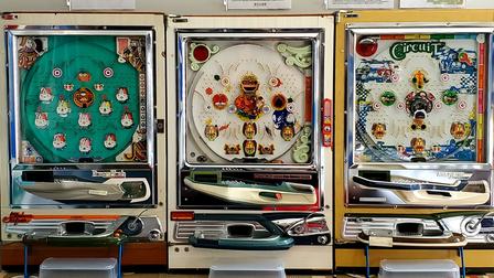 Nishijin Pachinko Machines