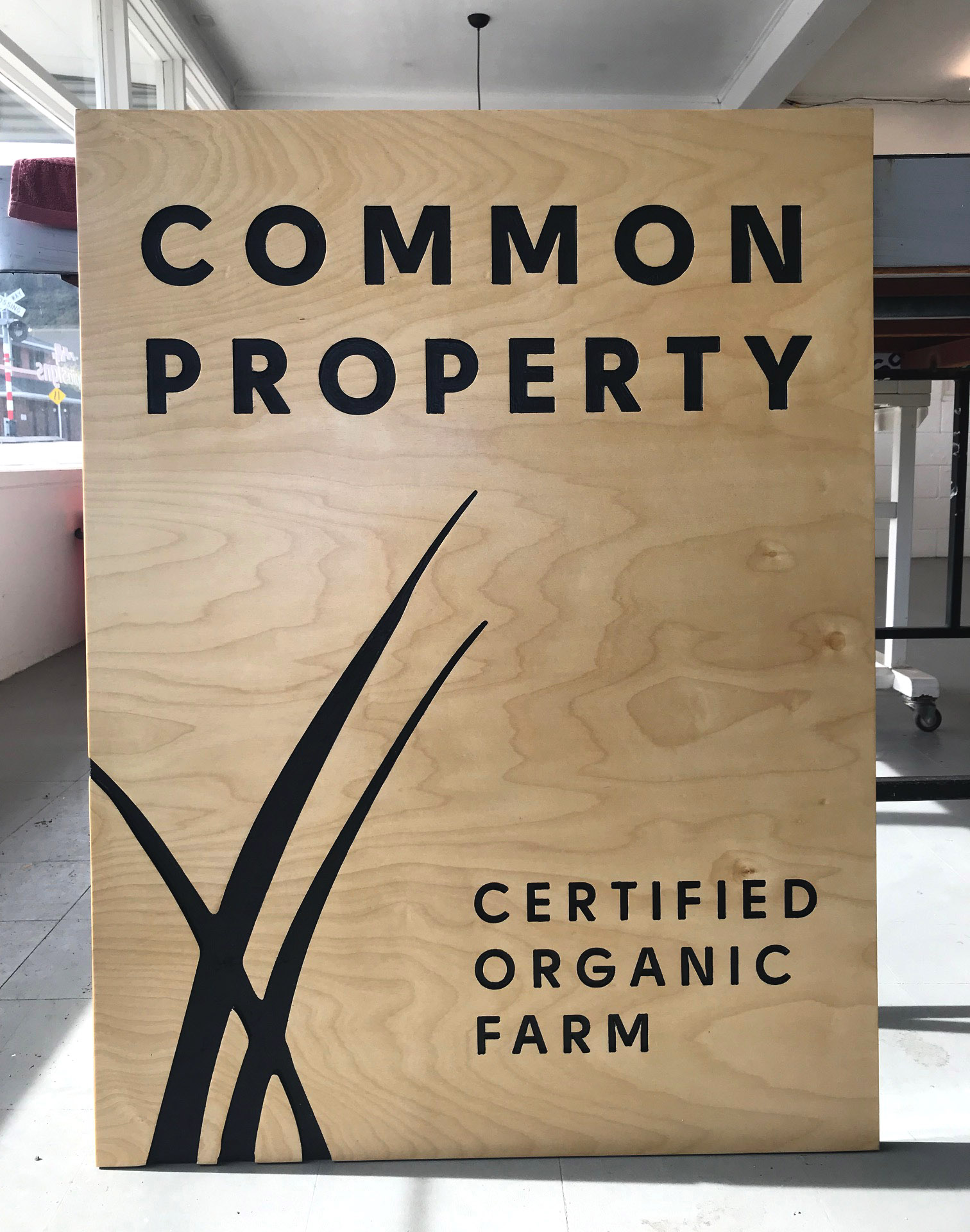 Common Property Wooden Sign
