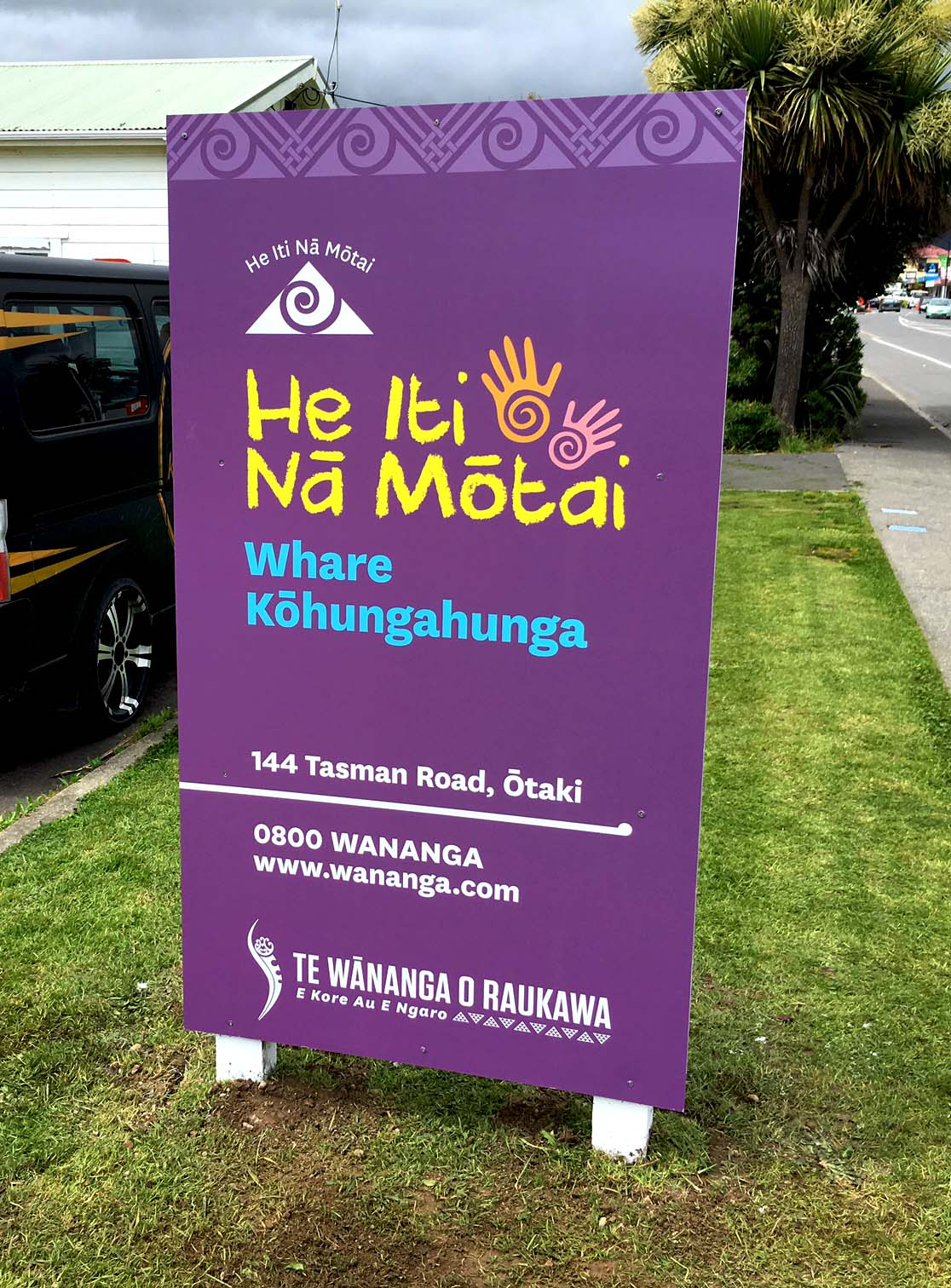 Te Wananga Road Sign