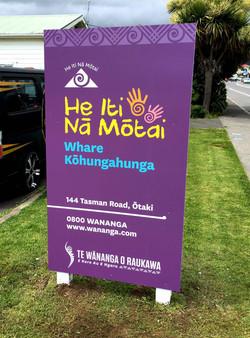 Te Wananga Road Sign