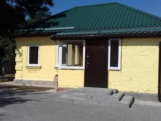 «Гранекс» відкрив представництво в селі Крутьки