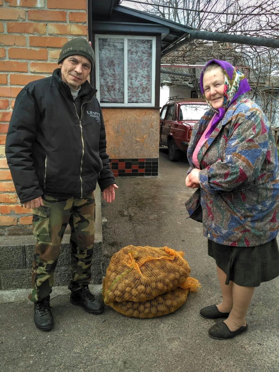 Картопля Гранекс Черкаси