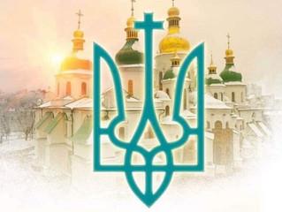 Першими про вихід із Московського патріархату заявили громади Жашківського району