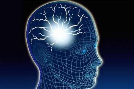 La force de notre mental