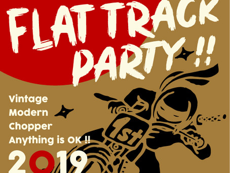 Have Fun Flat Track Party