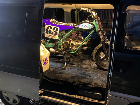 The $10,000 Minibike