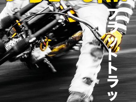 SB36 Cover 1: Ltd Qty