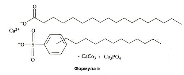 Комплексные мыла на основе сульфоната кальция
