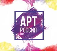Нижний Новгород готовится стать Арт-Столицей России!