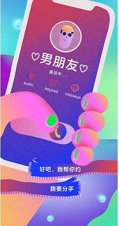 8-第三关-男_03.jpg