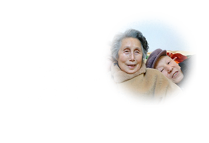 刘奶奶1.png