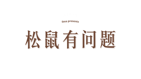 OPENING-01 copy.png