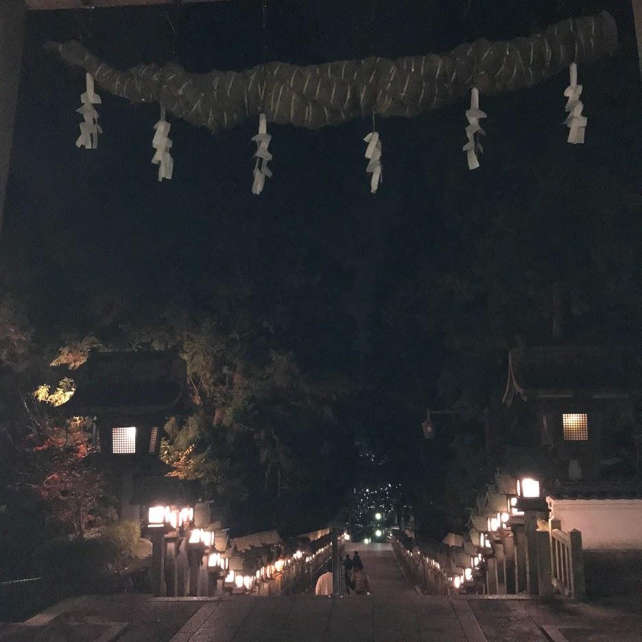 生駒山宝山寺
