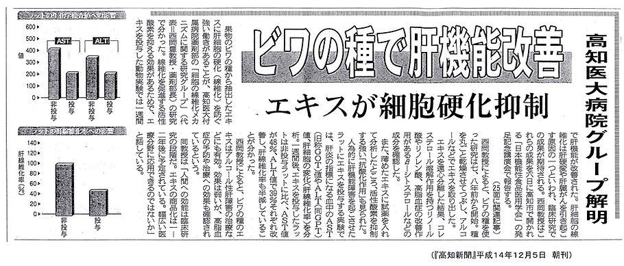 新聞s.jpg