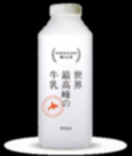 milk01.png