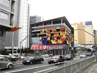 SEDE MTV BRASIL