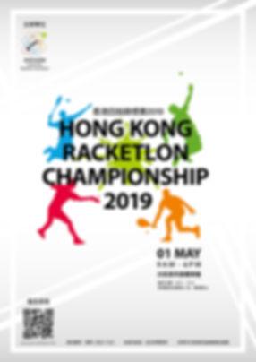 HK Racketlon Championships 2019 Poster.j