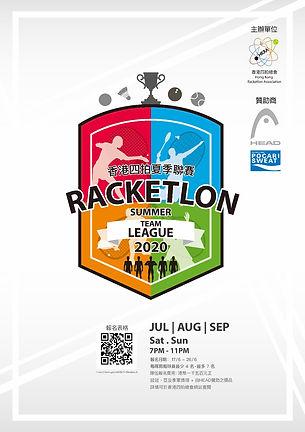 HKRA Summer League Poster 2020.jpeg