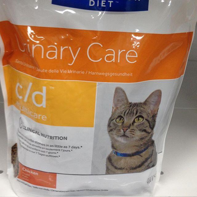 Диета для стерилизованных котов и кошек! Проводиться 1 раз в три месяца стерилизованным животным