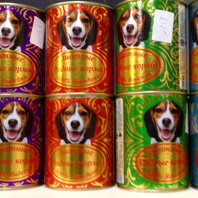 Знатные_ для средних и крупных собак, 340 гр