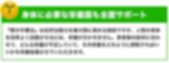 治療しない治療院LP素材5.001のコピー.jpg