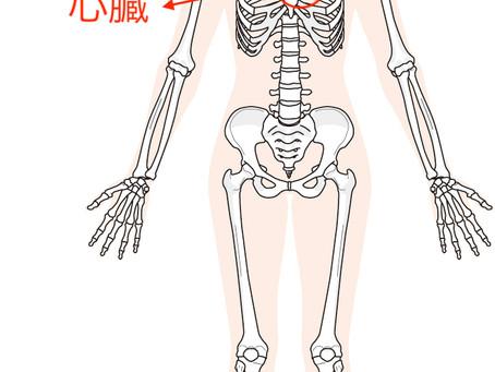 心筋梗塞の手術後ひどい肩こりの理由とは?奈良で根本改善専門の整体先生が語る肩こり改善のヒント!